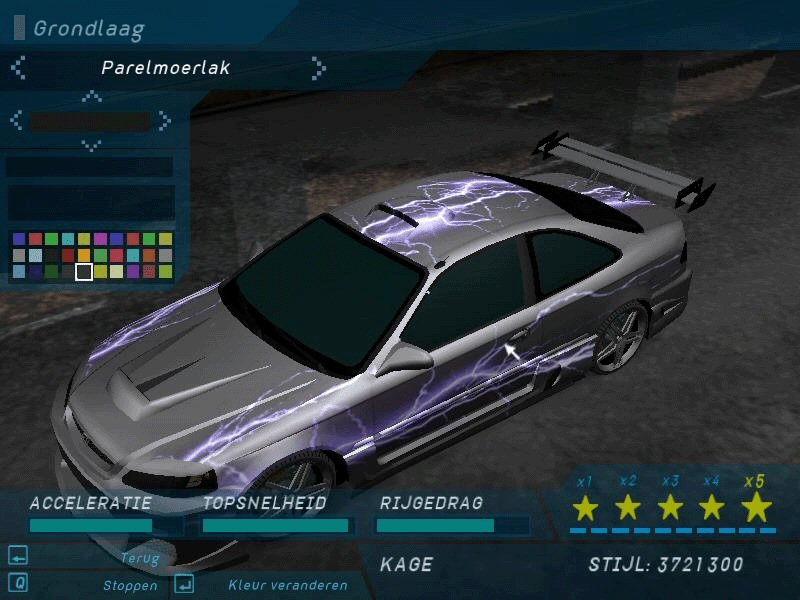 Need For Speed Underground Vinyls Kagewoods_electrical