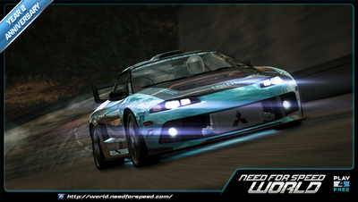 NFS World Car Design